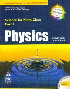 1 S Chand Physics For Class 9 by Lakhmir Singh (2019 Edition)