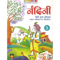 Nandini Hindi Purak Pustika For Class 5