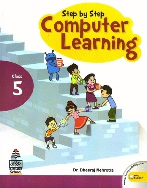 S chand Step By Step Computer Learning Class 5