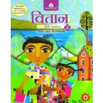 Madhubun Vitaan Hindi Pathmala Class 2