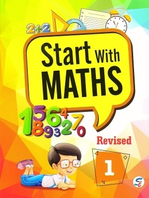 Sapphire Start With Maths For Class 1